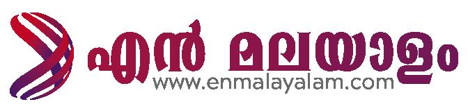EnMalayalam