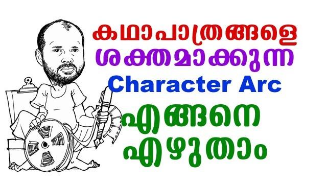 CHARACTER ARC STAGES-qZRUlOFnib.jpg