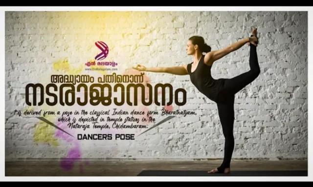 DANCER'S POSE-nZlXaJMxo3.jpeg