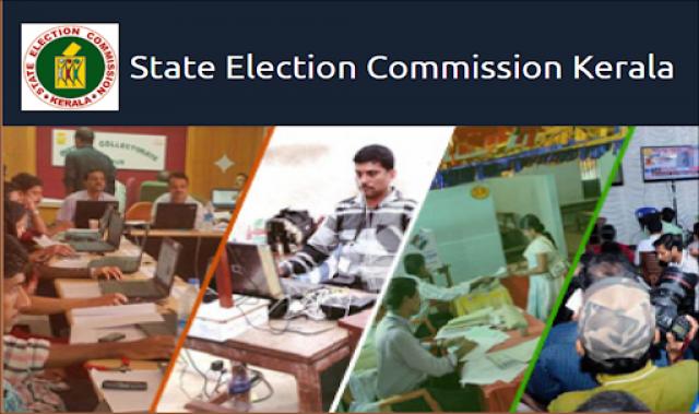 Election Commission Update-7EDzYwEZtv.png