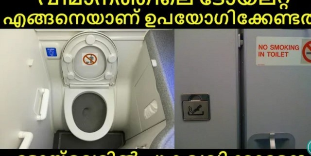 EnMalayalam_AirCraft toilet-FZvqSQyWY3.jpg