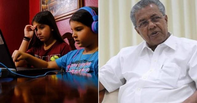 EnMalayalam_Digital media literacy camp[aign-31PJXGIzfH.jpeg
