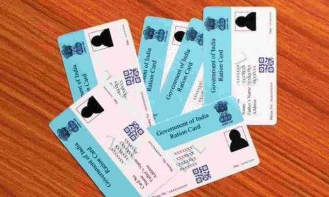 EnMalayalam_E ration card-5vcI58DYbC.jpg