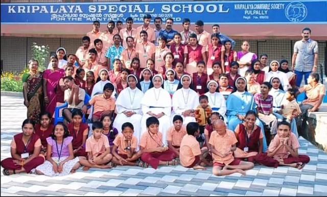 EnMalayalam_kripalaya school-J9ZivDd5wv.jpg