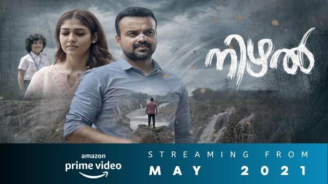 Nizhal-Movie-OTT-Release-IWrX7AY88K.jpg