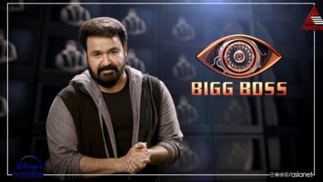 bigg-boss-malayalam-3-UQHMok0zIH.jpg
