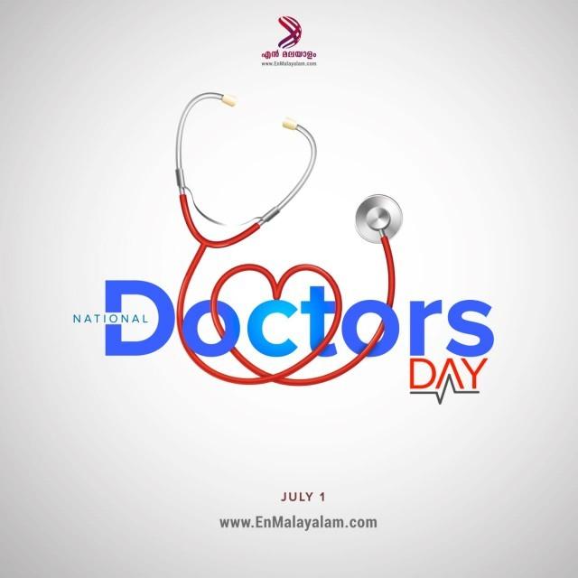 doctorsday-DYeYRWHAi9.jpg