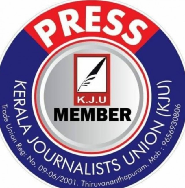 press-TfZaRbEBT2.jpg