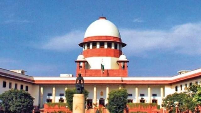 supreme-court-1-uB7Nj13GrN.jpg